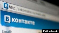 """""""Vkontakte"""" sosial ulgamy."""