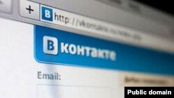 Vkontakte is one of Russia's most popular homegrown social-networking sites and a common means of civic activism.