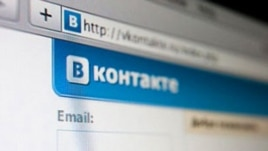 Some Russian gay activists have ended their membership of VKontakte.