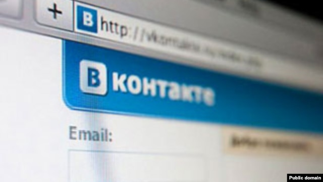 Despite recent shutdowns, a large number of pro-IS accounts remain open on the VKontakte social network including a public group with over 16,000 followers. (file photo)