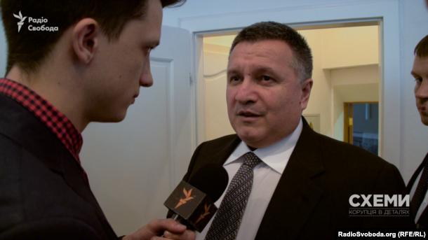 Міністр внутрішніх справ Арсен Аваков