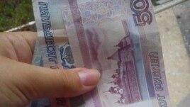 Крымские пенсионеры жалуются на сокращение и прекращение выплат