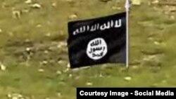 د داعش وسله والې ډلې بیرغ