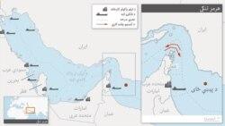 Ce cred aliații Americii despre implicarea Iranului în incidentul din Golful Oman