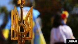 24 серпня Україна святкує 29-ту річницю Незалежності