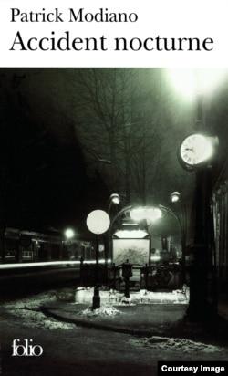 """Обложка французского издания романа """"Однажды ночью"""""""