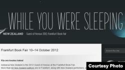 Новая Зеландия - почетный гость выставки во Франкфурте