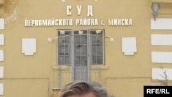 Георгі Дзьмітрук