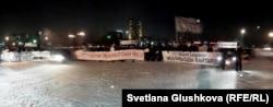 Несколько десятков жителей Астаны проводят митинг «За справедливость». 16 января 2013 года.