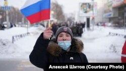 Алексей Шитов на акции протеста 23 января