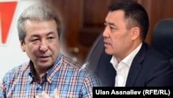 Адахан Мадумаров и Садыр Жапаров.