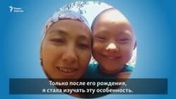 Мечта матери «солнечного» ребенка