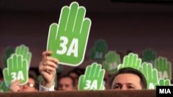 Премиерот Никола Груевски на Конвенција на ВМРО-ДПМНЕ за избор на претседателски кандидат.