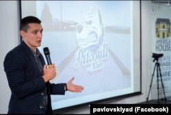 Олексій Павловський, громадський активіст, засновник проекту Pitbul