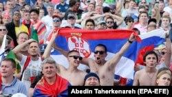 Tifozët serbë në Kupën e Botës