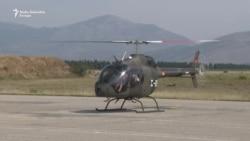 Vojska Crne Gore nabavila američki helikopter za obuku pilota