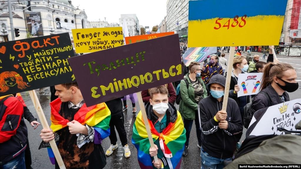 У Києві пройшов черговий Марш Рівності