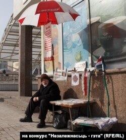 Барыс Хамайда, 2016