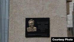 Курпсайской ГЭС присвоено имя видного государственного деятеля Турдакуна Усубалиева.
