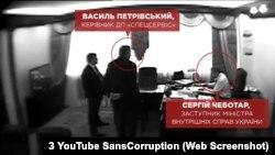 Директор «Спецсервісу» Василь Петрівський та екс-заступник міністра внутрішніх справ Сергій Чеботар