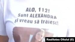 Inscripție de pe tricourile multora dintre tinerii veniți în aceste zile la protest, la Caracal