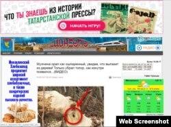 """""""Минзәлә"""" газеты сайты"""