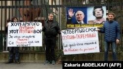 Акція протесту біля посольства Росії у Франції. Париж, 28 січня 2018 року