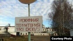 Пермь: ГУЛАГ старый и новый