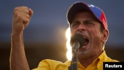 Энрике Каприлес, лидер оппозиции Венесуэлы.