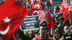 İstanbulda PKK əleyhinə nümayiş, 26 oktyabr 2007