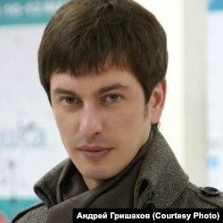 Режиссер Андрей Гришаков