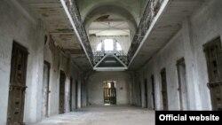 Închisoarea de la Râmnicu Sărăt