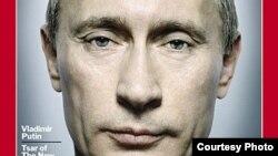 Изображение президента России Владимира Путина на обложке американского еженедельного журнала Time, когда он был назван персоной 2007 года.