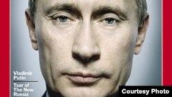 Путин на обложке журнала Time в 2007 году