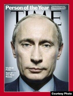 Владимир Путин тоже был Человеком года, в 2007 году