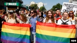 "Amnesty International has slammed what it called the ""repeated inaction"" by Ukrainian police over attacks on the country's LGBT community. (file photo)"