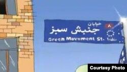 عکسی از انیمیشن سهیل توکلی