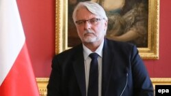 ԵՄ երկրների արտգործնախարարները քննարկել են Ռուսաստանի դեմ պատժամիջոցները երկարաձգելու հարցը