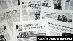 """""""Голос Республики"""" газеті. 14 қаңтар 2011 жыл. (Көрнекі сурет)."""