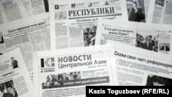 """Голос Республики"" газеті. (Көрнекі сурет)."
