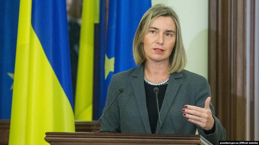 Федерика Могерини, Киев, 12 марта 2018