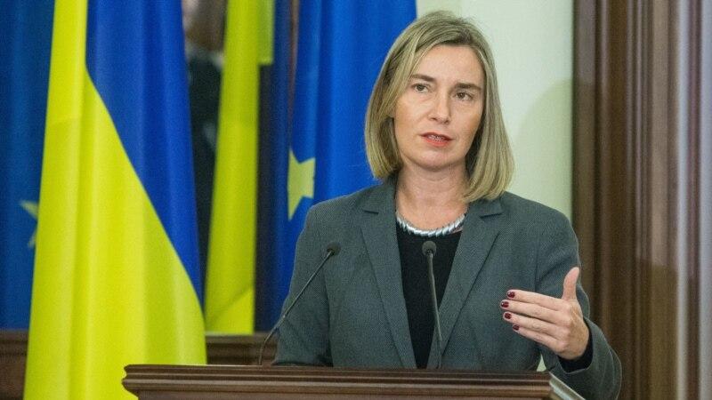 ЕУ ќе бара начин за подобра комуникација меѓу земјите членки