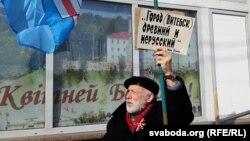 Барыс Хамайда падчас адзіночнага пікету ў Віцебску 25 сакавіка