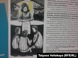 """Проект """"У протеста женское лицо"""""""
