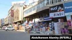 هذا هو حال ارصفة بغداد (من الارشيف)