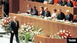Mikhail Gorbaciov, 1 Martie 1986
