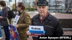 Марш мира в Екатеринбурге