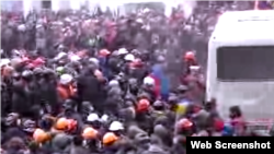 Акция протеста в центре Киева, 19 января 2014 года