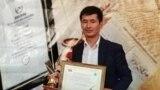 Уланбек Эгизбаев
