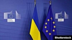 Ուկրաինայի և Եվրամիության դրոշները, արխիվ